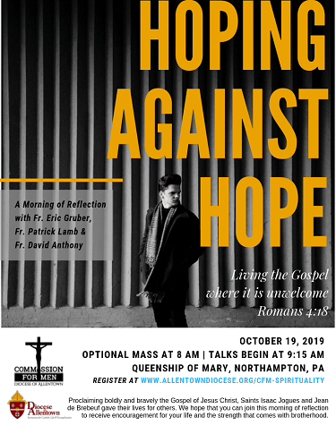 Hoping Against Hope Flyer (PDF)
